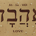 Love Word In Hebrew Typography by Georgeta Blanaru