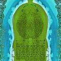 Magic Door Ketubah by Sandrine Kespi