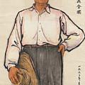 Mao Zedong by Li Qi