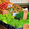 Market At Bensonhurst Brooklyn Ny 5 by Jeelan Clark