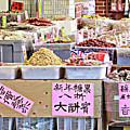 Market Way by Dorothy Hilde