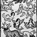 Mermaids, 1475 by Granger