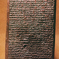 Mesopotamian Cuneiform by Granger