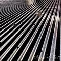 Metal Sunshine by Elizabeth Harllee