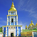 Mikhailovsky Golden-roof Cathedral by Nataly Raikhel