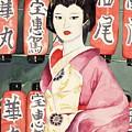 Miss Hanamaru At Osaka Festival by Judy Swerlick