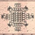 Mmonogram Stripes Lite Mauve Charcoal by Christine McCole