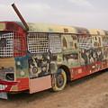 Mobil Museum Of Gar'art / Art Station by Alassane Drabo