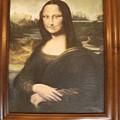 Mona Lisa After Da Vinci by Anne-Elizabeth Whiteway