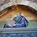 Monastery Of Saint John The Theologian Doorway Mural by Just Eclectic