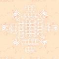 Monogram Qm Ivorypink by Christine McCole