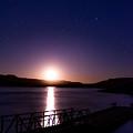 Moonset Over Abiquiu Lake by Bryan Layne