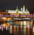 Moscow Evening, Overlooking The Kremlin. by Yuri Hope