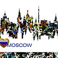 Moscow Skylines by Alberto RuiZ