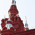 Moscow04 by Svetlana Sewell