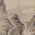 Mountain Path Landscape Ink Painting by Kong Xueju