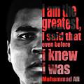 Muhammad Ali - Cassius Clay Portrait 2 - By Diana Van by Diana Van