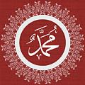 Muhammad - Mandala Design by Anam Hamid