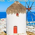 Multi Centre Greek Island Holidays by James Bob