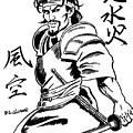 Musashi Samurai Tattoo by David Lloyd Glover