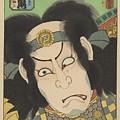Nakamura Utaemon IIi In De Rol Van Gotobei Moritsugu, Kunisada I, Utagawa, 1863 by Utagawa