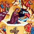 Nativity At Shepherd Field by Munir Alawi
