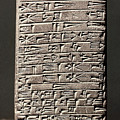 Neo-babylonian Clay Tablet by Granger