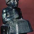 Neo-sumerian Prince Gudea by Granger