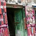 Nepalese Jewelry Shop by Dagmar Batyahav