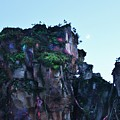 New World Of Pandora 3 by Mesa Teresita