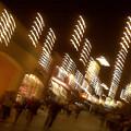Night At The Mall by Ben and Raisa Gertsberg