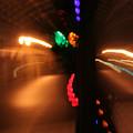 Night Diptych 2 by Ric Bascobert