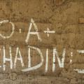 No A  Chadin II by Britt Runyon