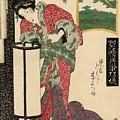 Numazu Senju Of The Sakaya 1823 by Eisen Keisai