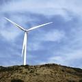 Obidos Wind Turbine IIi Portugal by John Shiron