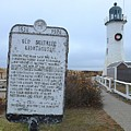 Old Scituate Lighthouse by Kim Angely