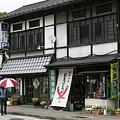 Old Shops by Masami Iida