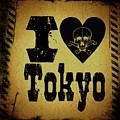 Old Tokyo by Randolph Ping