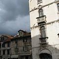 Ominous Sky In Croatia by Diane Berard