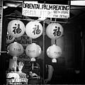 Oriental Palm Reading by John Rizzuto