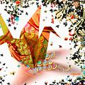 Origami 2017 by Kathryn Strick