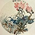 Original Chinese Flower by Steve Ralston