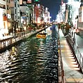 Osaka Waterway  by Bill Hamilton