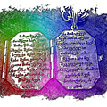 Our Father Who Art In Heaven Cool Rainbow 3 Dimensional by Di Designs