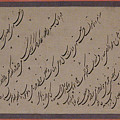 Page Of Calligraphy by Abd al Majid