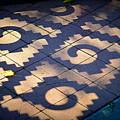 Patterns Azteca by Kimberly-Ann Talbert