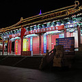 Pavillion People's Park Urumqi by Annette Johnson
