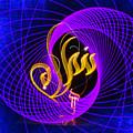 Peace - Salam In Arabic by Jz Aamir