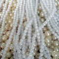 Pearl Beads - White And Beige by Sofia Metal Queen