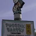 Phoenix Bakery Sign Chinatown by Teresa Mucha